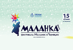 FIRTASH Foundation To Hold Malanka-fest 2014