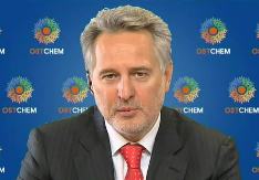 Dmitry Firtash To Invest USD 2.5 Billion in Petrochemiсal Production