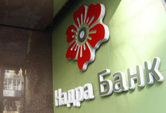 In 2014 Ukrainians' Confidence In Nadra Bank Increased