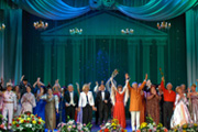 M. Kulish Kherson Regional Musical and Drama Theater Celebrates Its 75th Anniversary