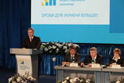 Dmitry Firtash Elected President Of Federation Of Employers Of Ukraine