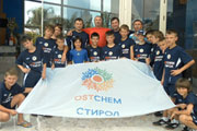 Young Footsal Players From Gorlovka Win Golden Medals At International Tournament