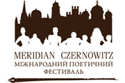 The 3rd International Poetic Festival MERIDIAN CZERNOWITZ Starts