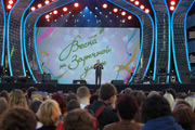 Concert Dedicated To Spring and Labour Festival Gathered 40 thousand people