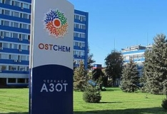 Azot Provided UAH 500 Thousand In Support To Cherkassy Schools