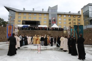 New Catholic University Campus Opened in Lviv