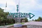 Crimea TITAN To Continue Armiansk Development