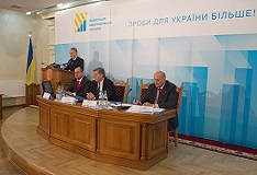 FEU Proposes To Develop Investment Map of Ukraine