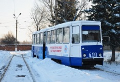 Stirol Repaired One More Gorlovka Tram