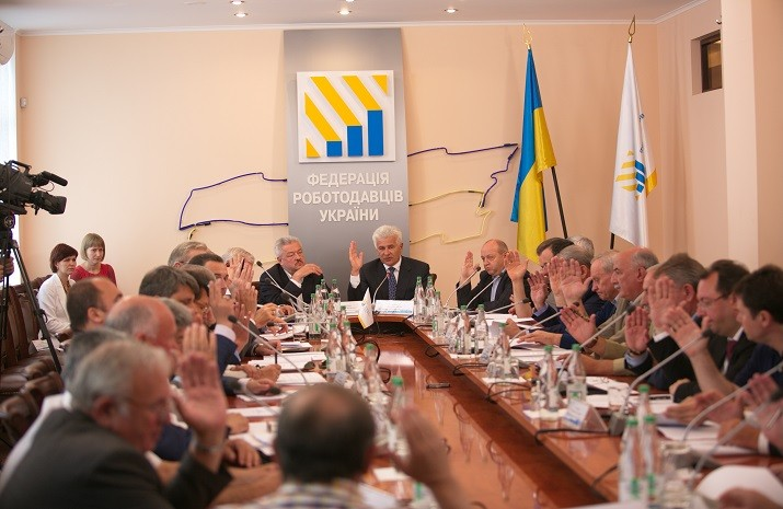 Steps necessary for Ukrainian economic stabilization were on the agenda